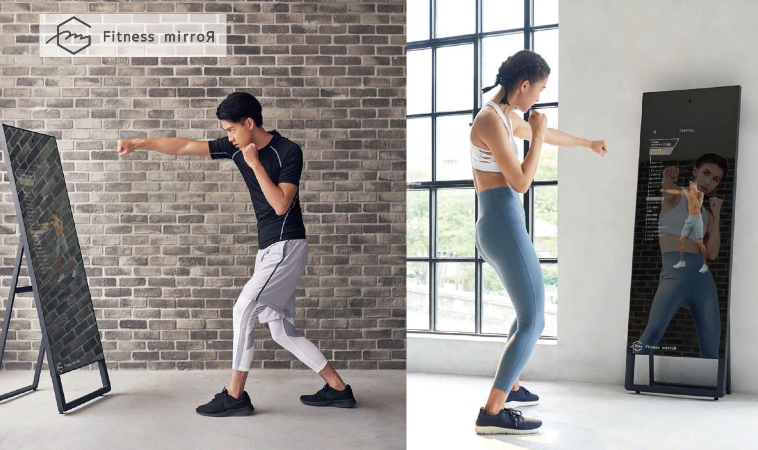 Fitness-Mirror_H.P用_2